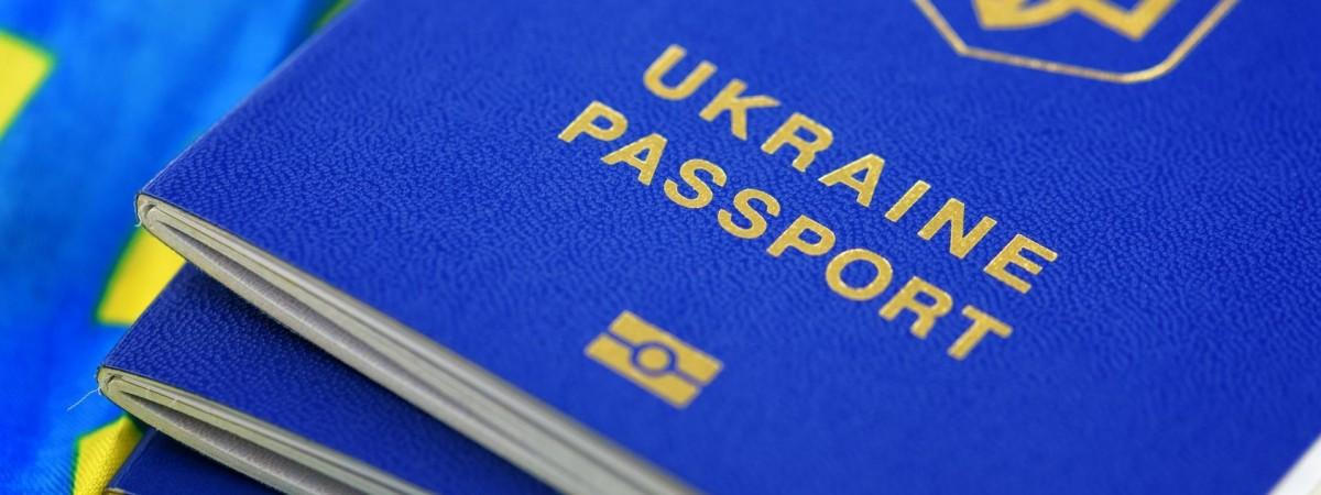 Понад 11 млн українців уже мають біометричний паспорт.  Але попит на нього падає