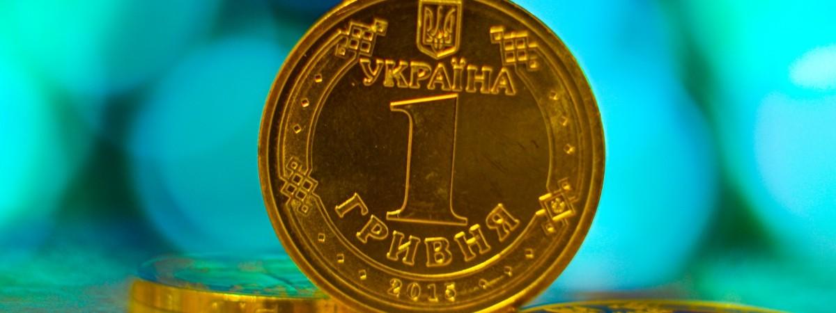 В Україні хваляться падінням цін на одяг та комуналку