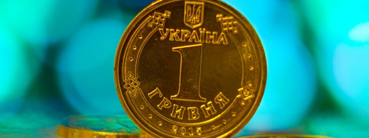 Гривня святкує 23-річчя. Як змінювалася вартість української валюти по відношенню до польського злотого
