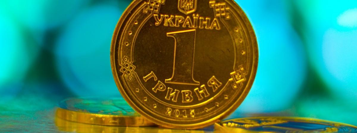 В Украине хвастаются падением цен на одежду и коммуналку