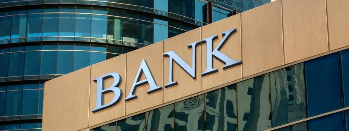 Вооруженное ограбление банка во Вроцлаве. Подозревают украинцев