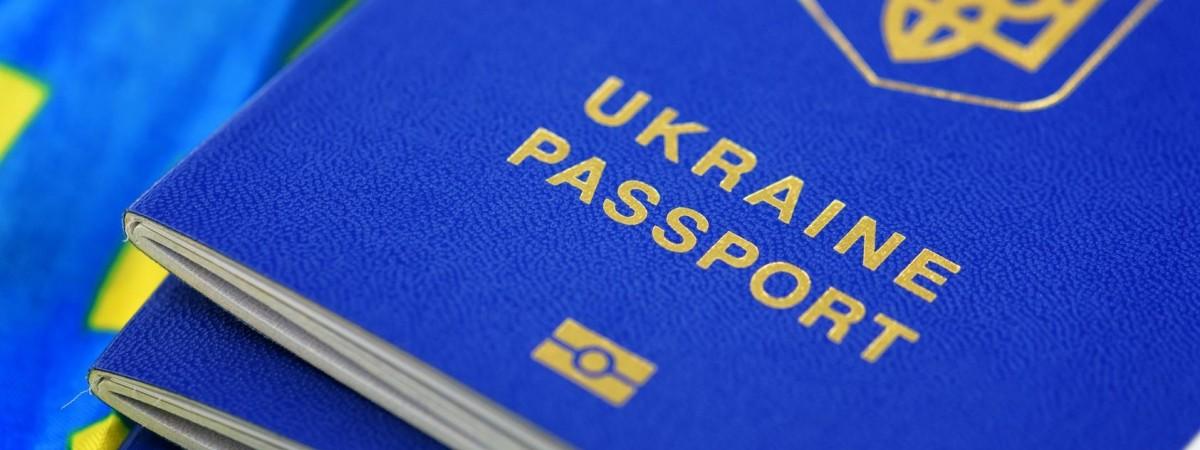 К сведению украинцев в Польше! Консульский отдел в Варшаве меняет правила приема граждан