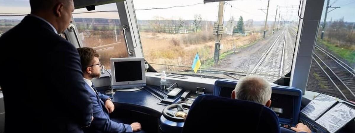 """Зі Львова до Кракова потягом за 3,5 години. """"Укрзалізниця"""" обіцяє, що за рік це стане реально"""