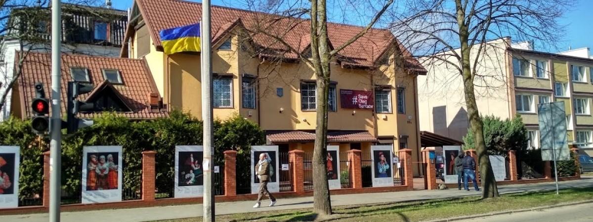 Консульства України в Польщі закрилися до 24 квітня. Які послуги все ж є доступні?