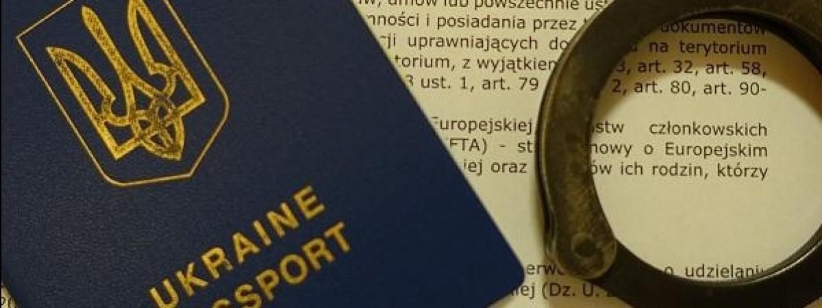 У Польщі викрили ще одну злочинну групу, яка заробляла на наївних українцях