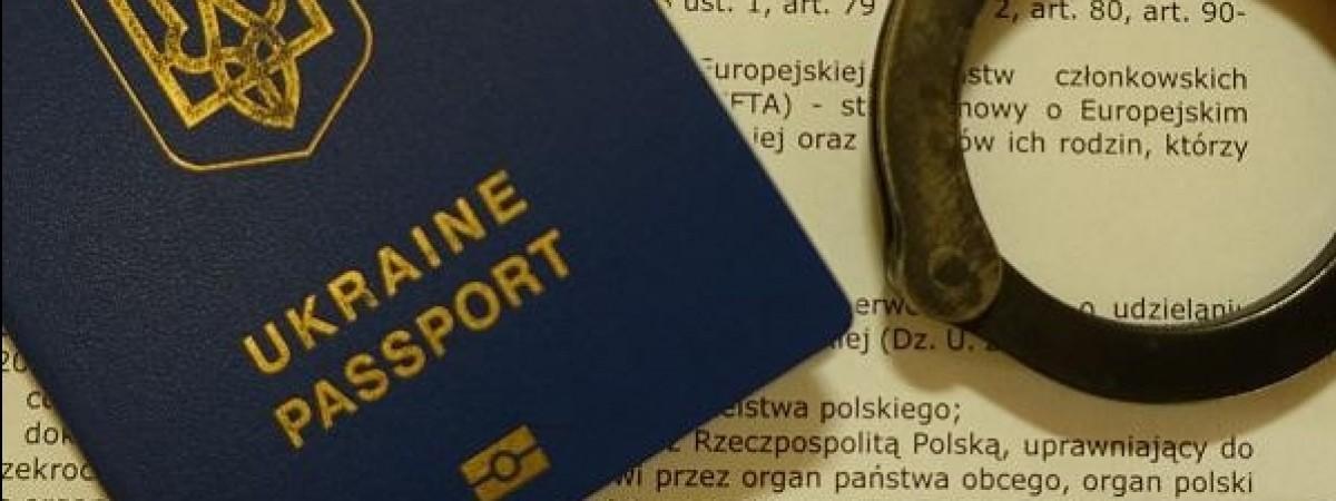 У Польщі викрили ще одну агенцію, яка незаконно працевлаштувала українців на м'ясопереробку