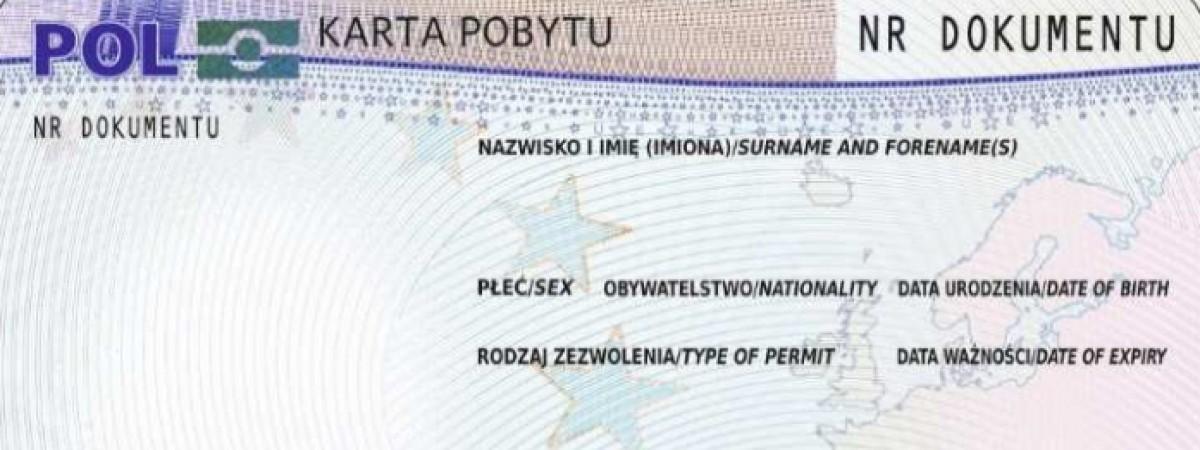 У Польщі змінили вигляд карт побиту для іноземців