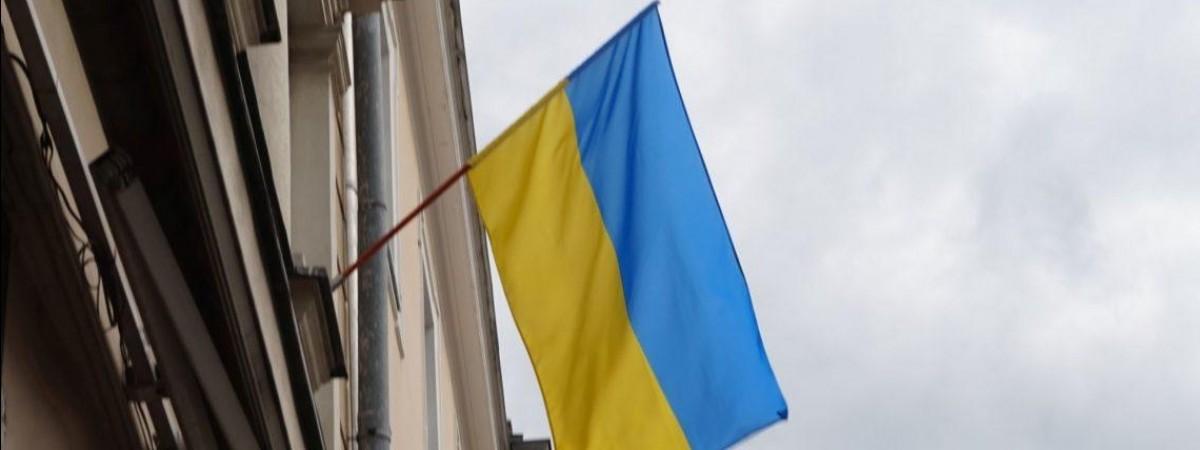 Поляка наказали за то, что уничтожил табличку Почетного консульства Украины в Польше