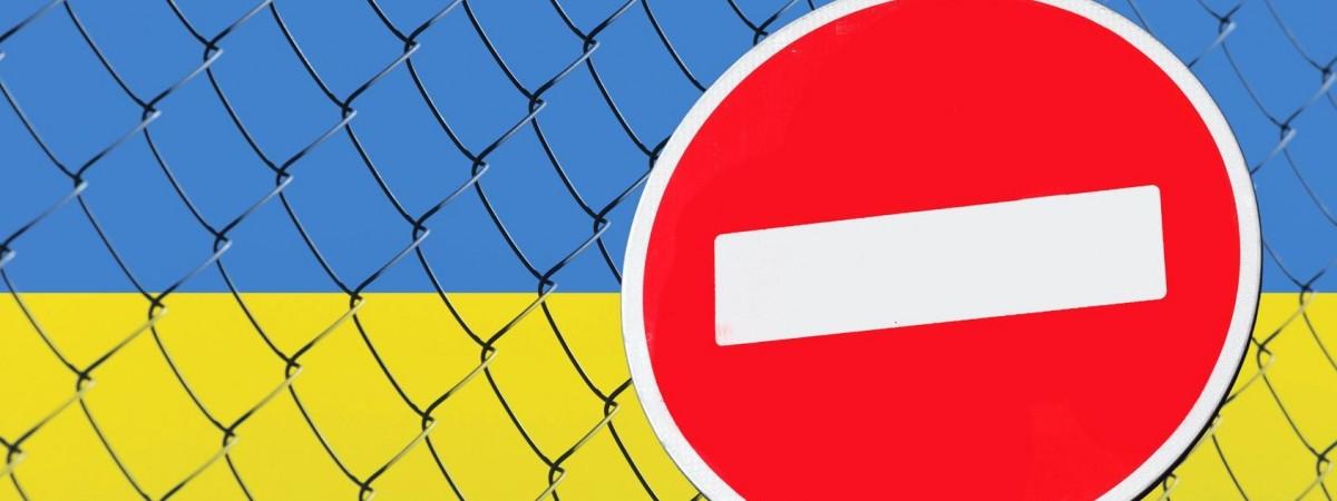 """Польській """"принцесі"""" можуть заборонити в'їзд до України? Відомі подробиці"""