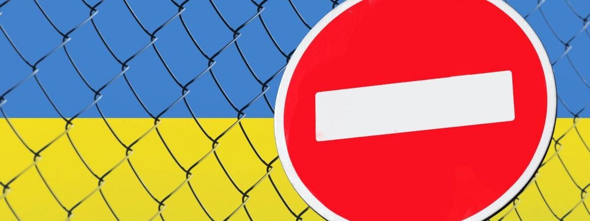 На украино-польской границе разблокировали движение в трех пунктах пропуска