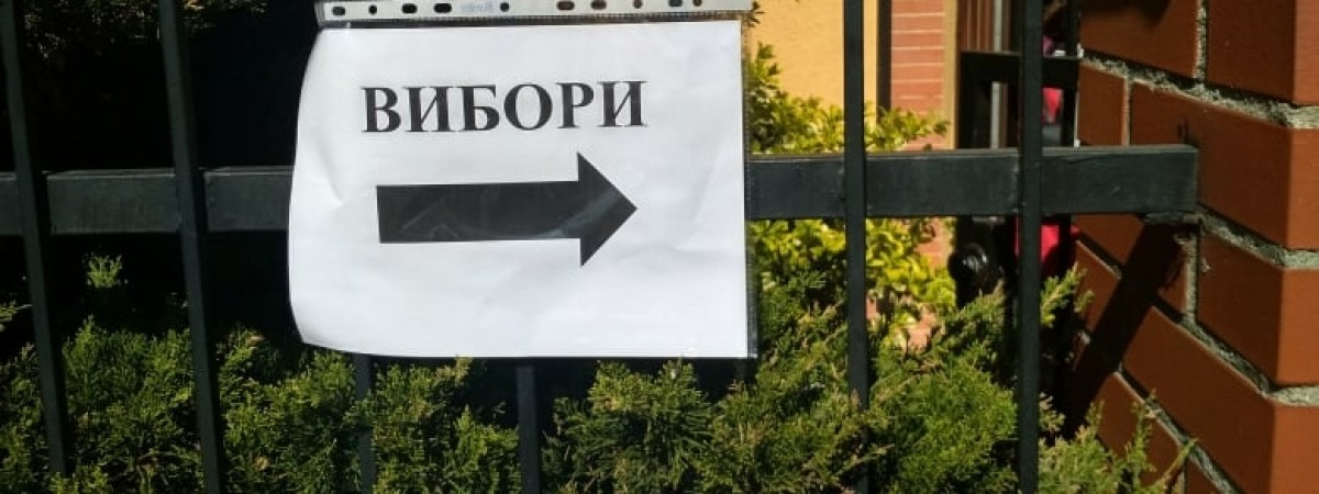 Украинцы в Польше голосуют. У консульских учреждений традиционные очереди