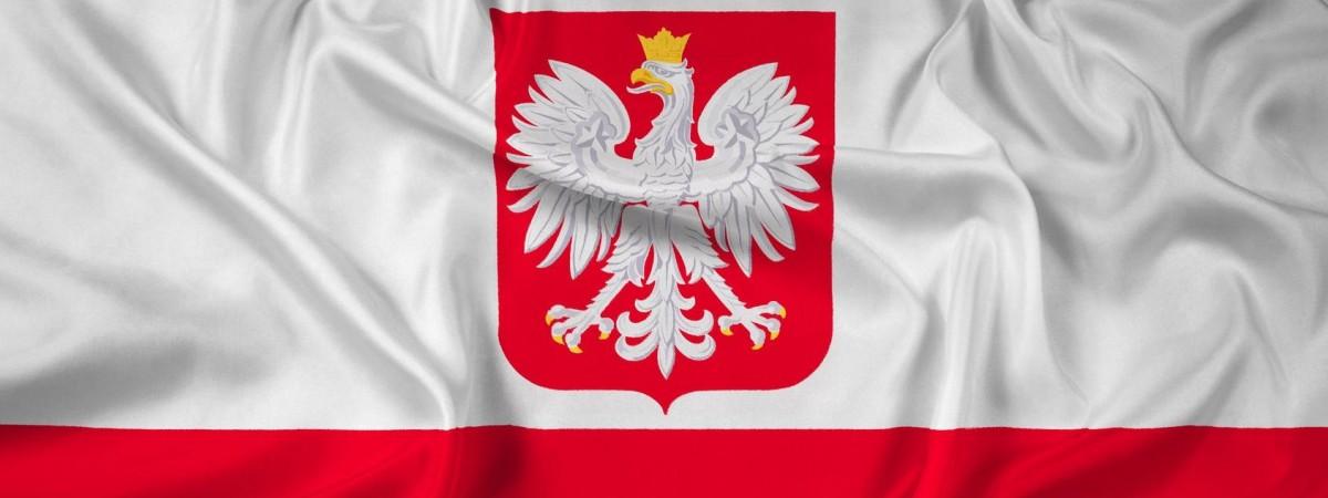 Почему Польша называется Речь Посполита?