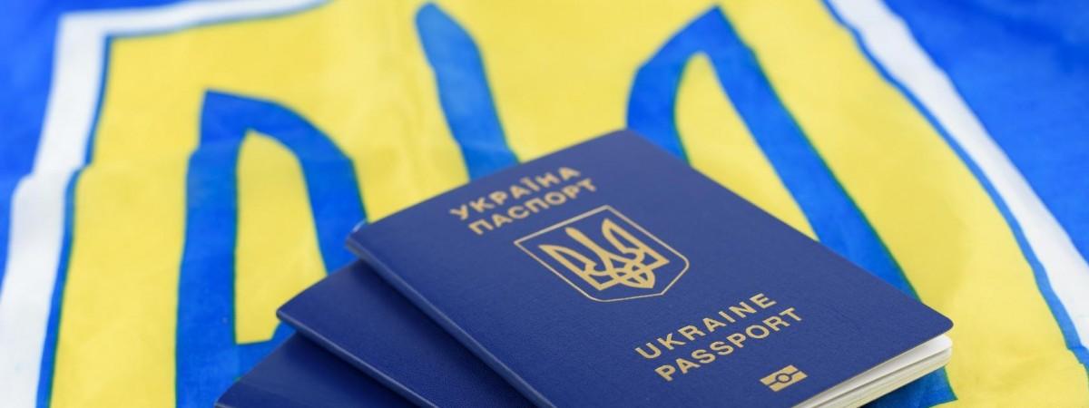 Украина упростила процедуру предоставления гражданства: что это означает?