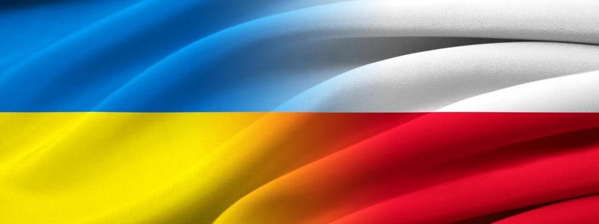 Большинство поляков верит в примирение между Украиной и Польшей (исследование)