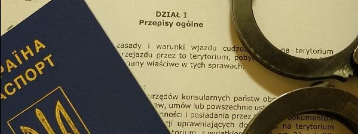 У Польщі викрили ще одну нечесну агенцію праці українців