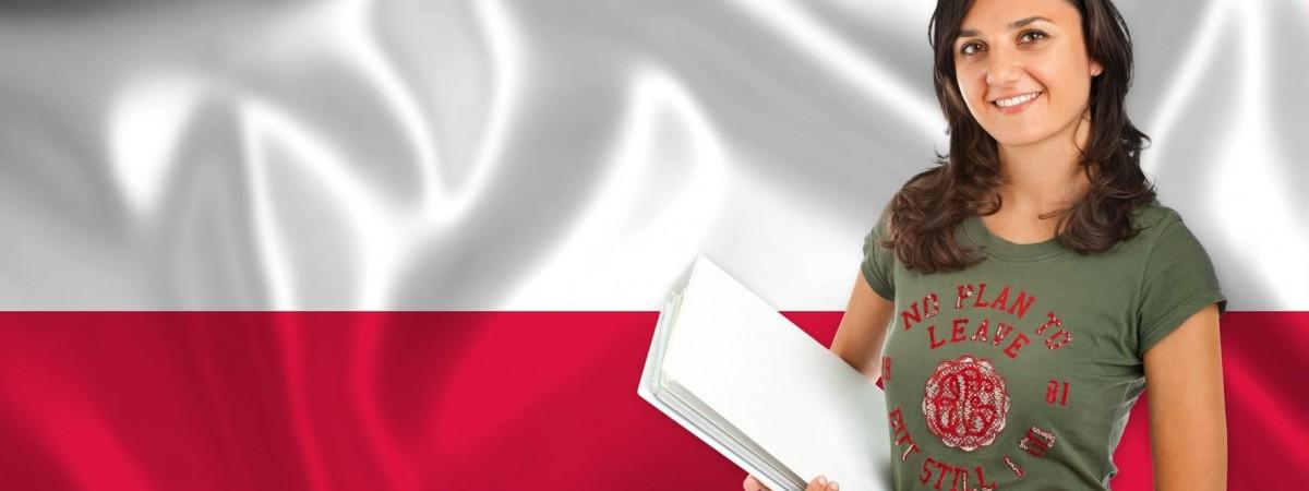 Топ 5 інтернет-ресурсів для успішного вивчення і вдосконалення польської мови