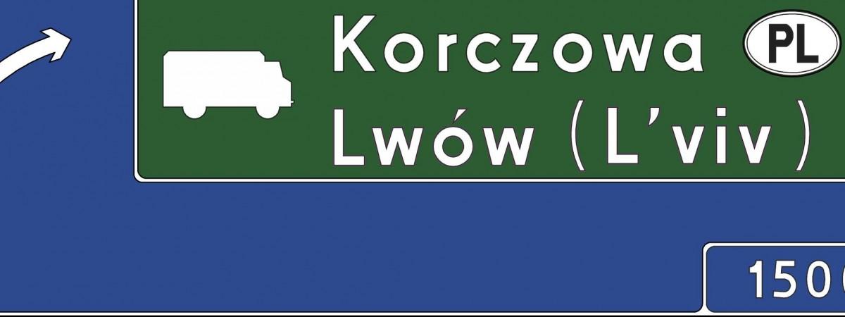 Польща переписує назви закордонних міст на дороговказах: почали зі Львова (ФОТО)