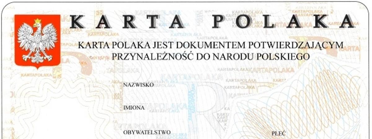 Вимоги для отримання Карти поляка запропонували змінити