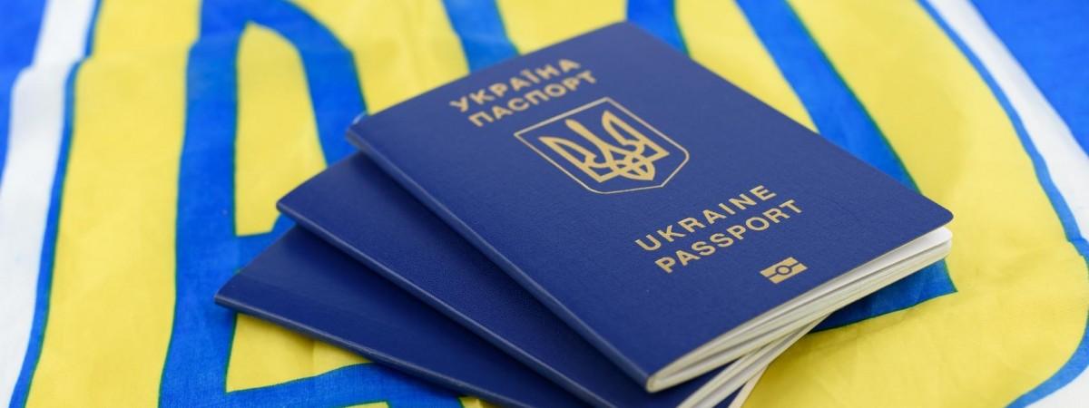 Україна спростила процедуру надання громадянства: що це означає?