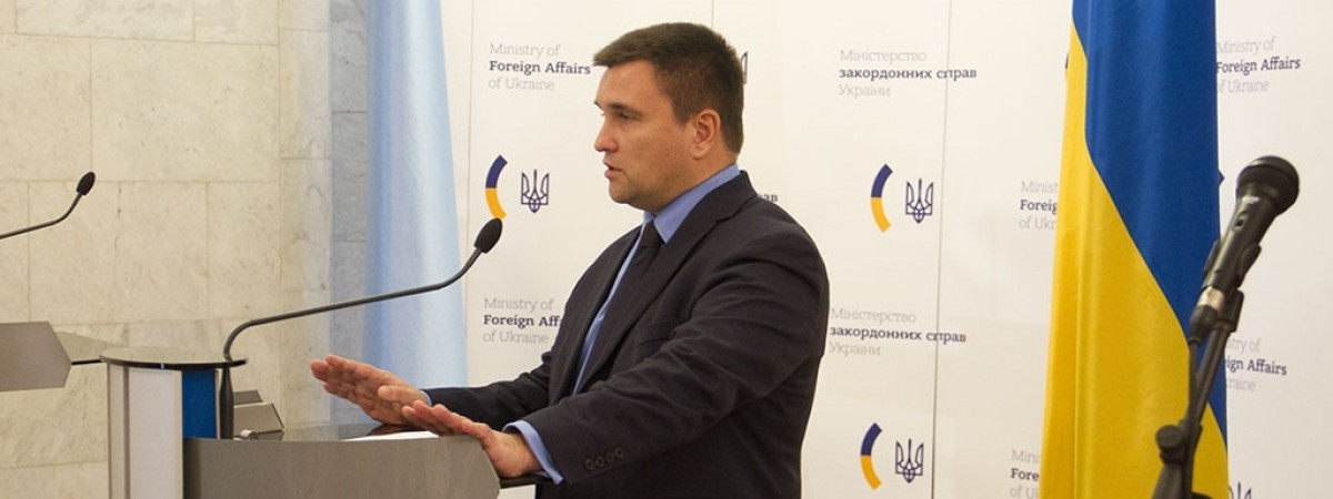 Клімкін заявив, що він мусить піти у відставку з поста керівника МЗС України