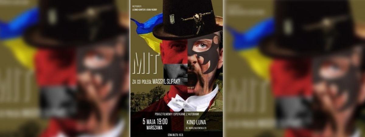 """У Варшаві покажуть """"МІФ"""" - стрічку про оперного співака Василя Сліпака, що віддав своє життя за Україну"""