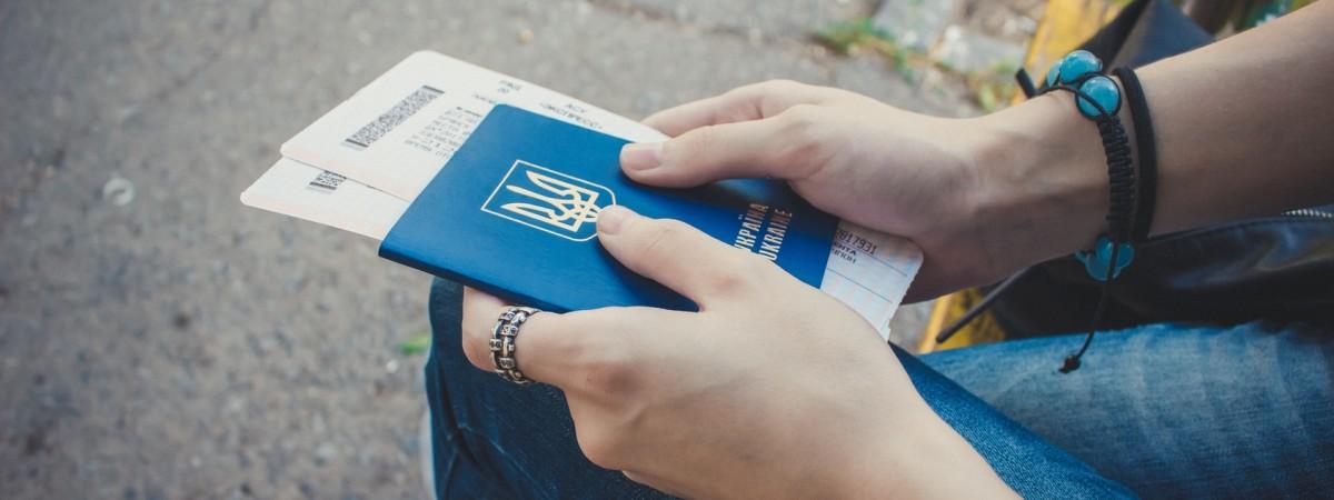 Українцям порекомендували не ходити до польських візових центрів