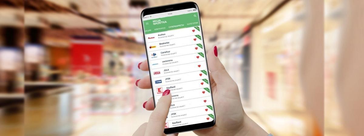 Как сэкономить на покупках в польских супермаркетах? Делимся проверенным лайфхаком