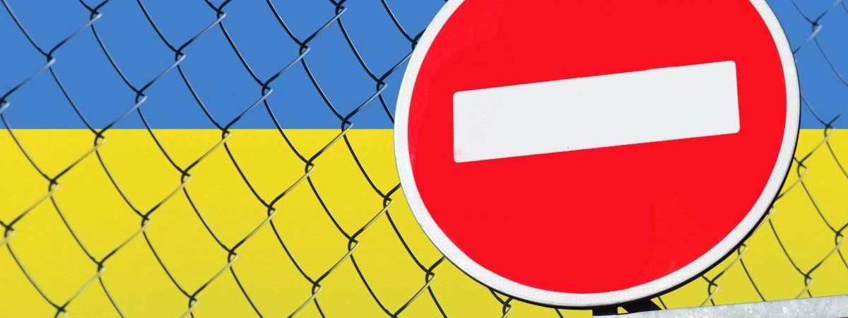 """Польща готує """"розумне"""" нововведення для стеження за кордоном з Україною"""