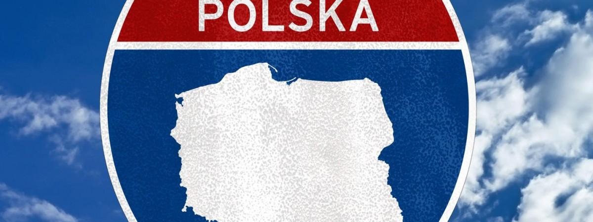 130 українців попросили притулку в Польщі. Є реакція