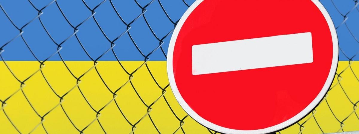 Змінилися правила в'їзду в Україну: ПЛР-тести вже не обов'язкові