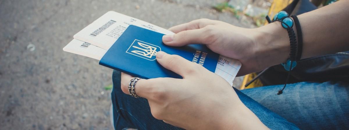 ЕС вводит новые правила пересечения границы по биометрическим паспортам. Понадобится специальное разрешение