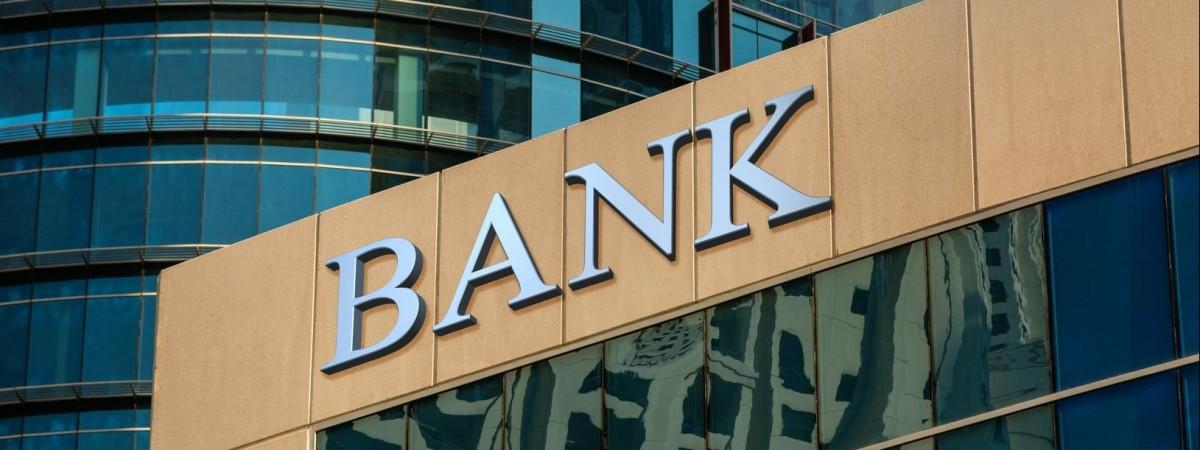 Как закрыть счет в польском банке, находясь в Украине (видео)