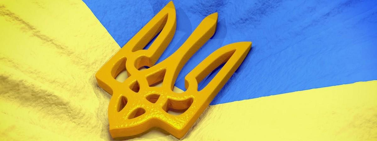 Студент из Польши бросил герб Украины в камин. Получил депортацию и запрет въезда на 3 года