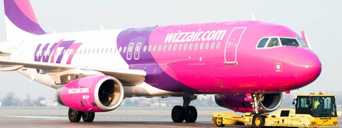 Wizz Air пропонує супер дешеві квитки з Харкова до Гданська, Вроцлава і назад