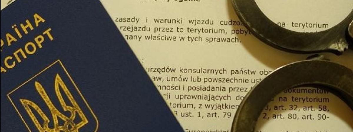 З Польщі депортували українця, який нелегально пробув у країні 827 днів
