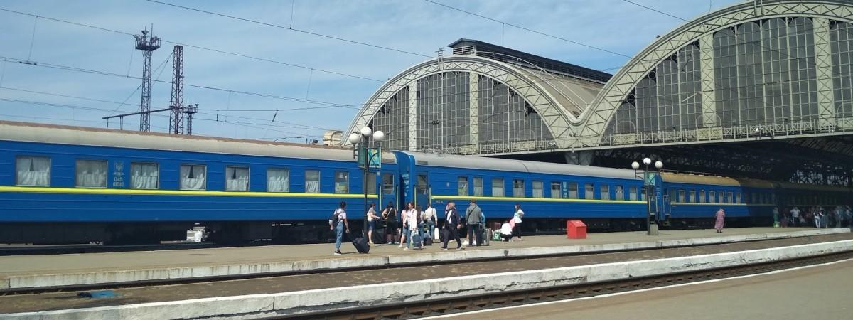 Ездите в Польшу поездом через Львов? Готовьтесь проходить пограничный контроль на вокзале