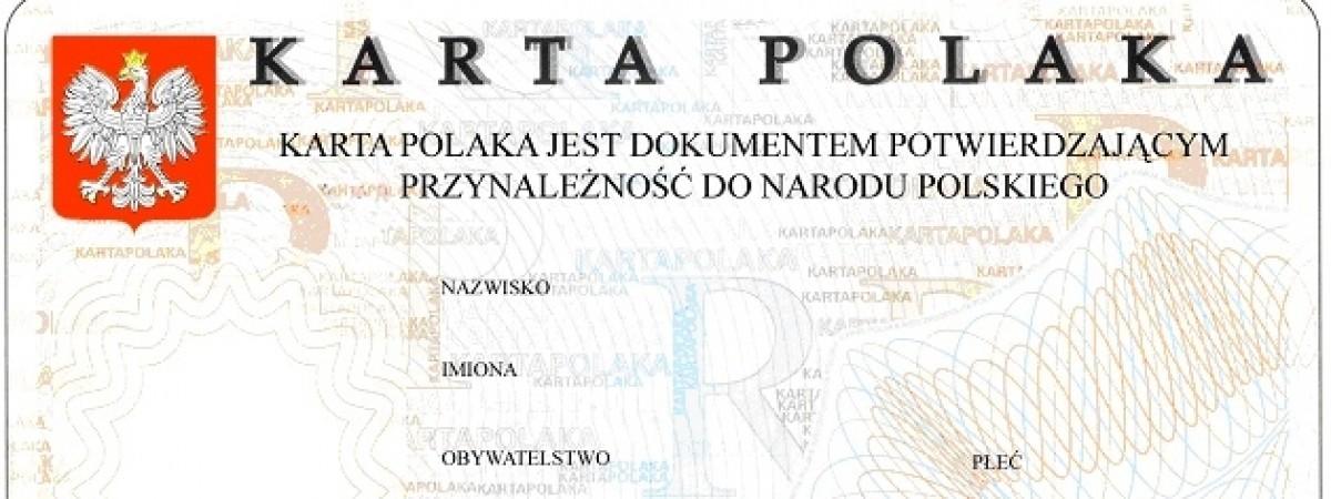 Больше всего Карт поляка получили ... не украинцы. А кто?