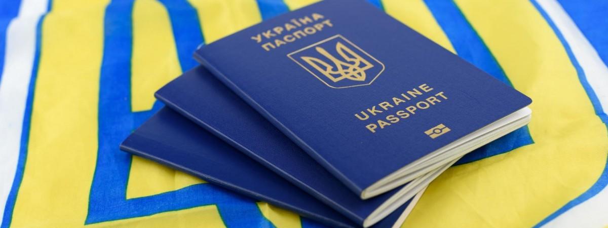 Брали гроші за термінове виготовлення біометричних паспортів. Справа дійшла до суду