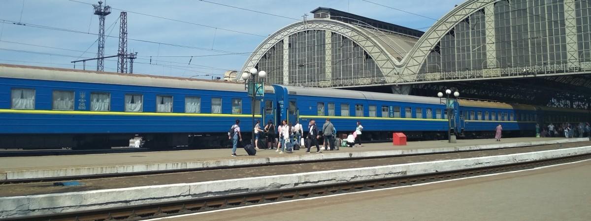 Їздите до Польщі потягом через Львів? Тепер прикордонний контроль буде на вокзалі