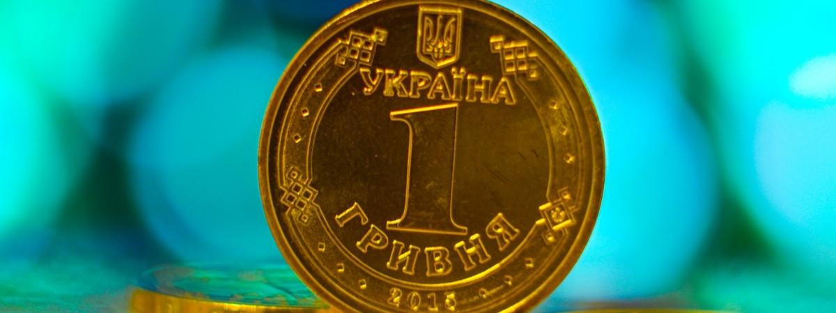 Может ли власть Украины реально отследить деньги заробитчан? Есть мнение эксперта