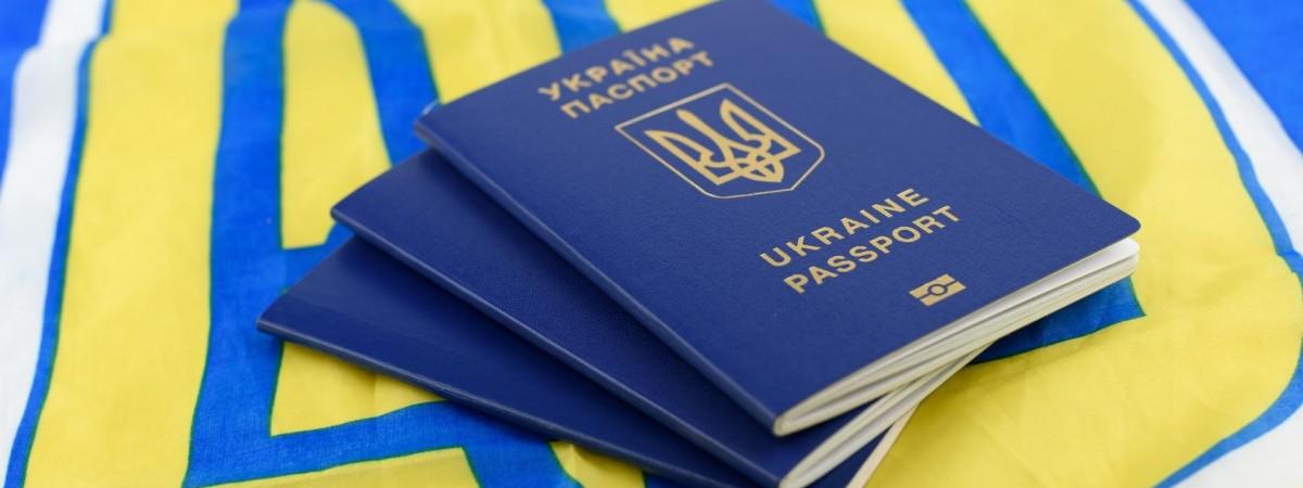 Україні загрожує скасування безвізу? Ухвалено скандальне рішення