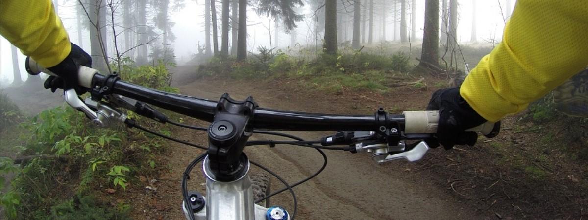 Подорож на велосипеді