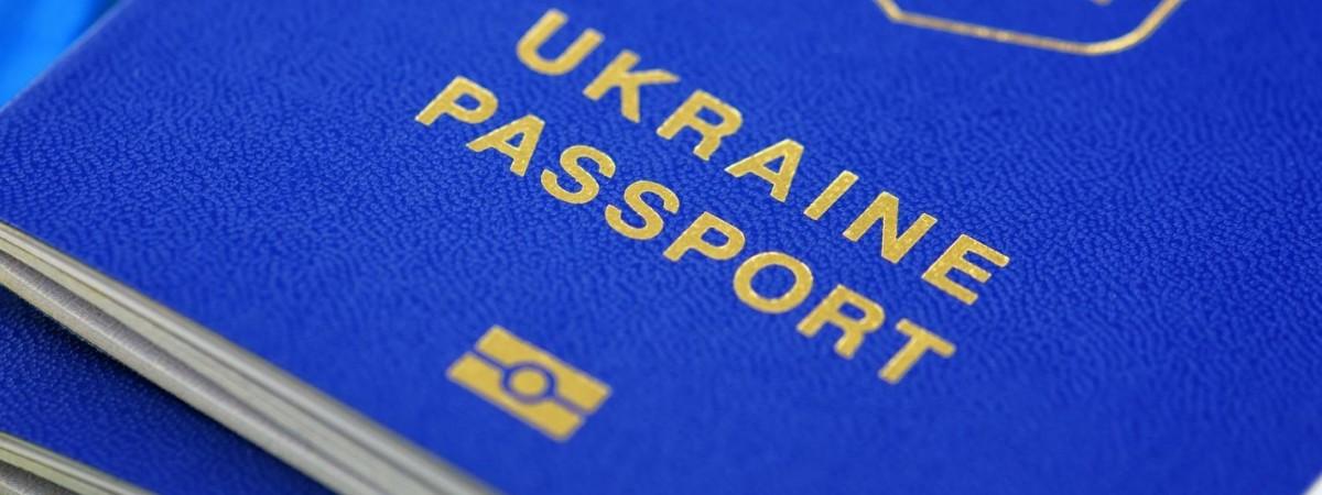 У Генконсульстві України в Любліні змінилися правила прийому громадян