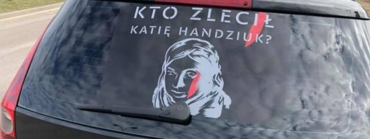 """Українські проблеми """"виїхали"""" на варшавські дороги"""