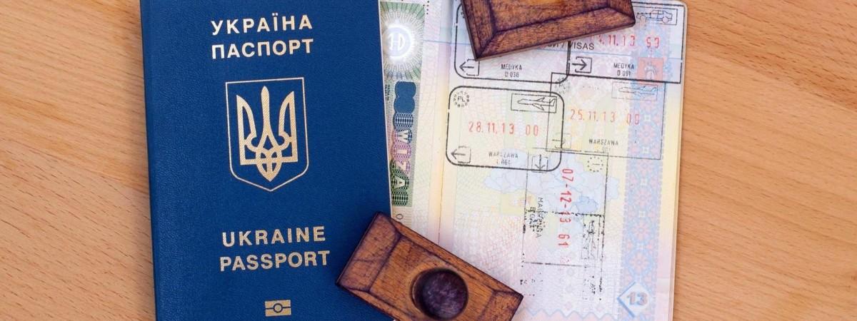 Українка прострочила 30 днів безвіза і вирішила обдурити прикордонників. Отримала майже 9 тис злотих штрафу і депортацію