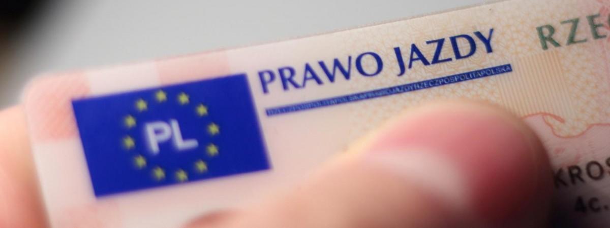 В Польше внесли поправку к Закону о дорожном движении. У водителей появился шанс оправдаться за нарушение
