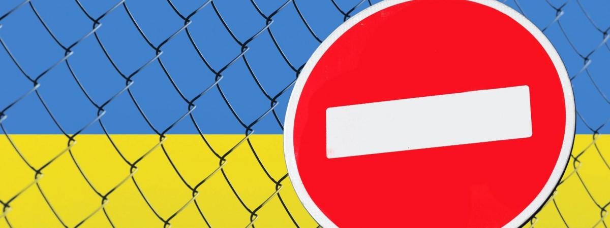 Субсидии в Украине для заробитчан: либо потерять, либо добровольно заплатить налог с заработанного за рубежом