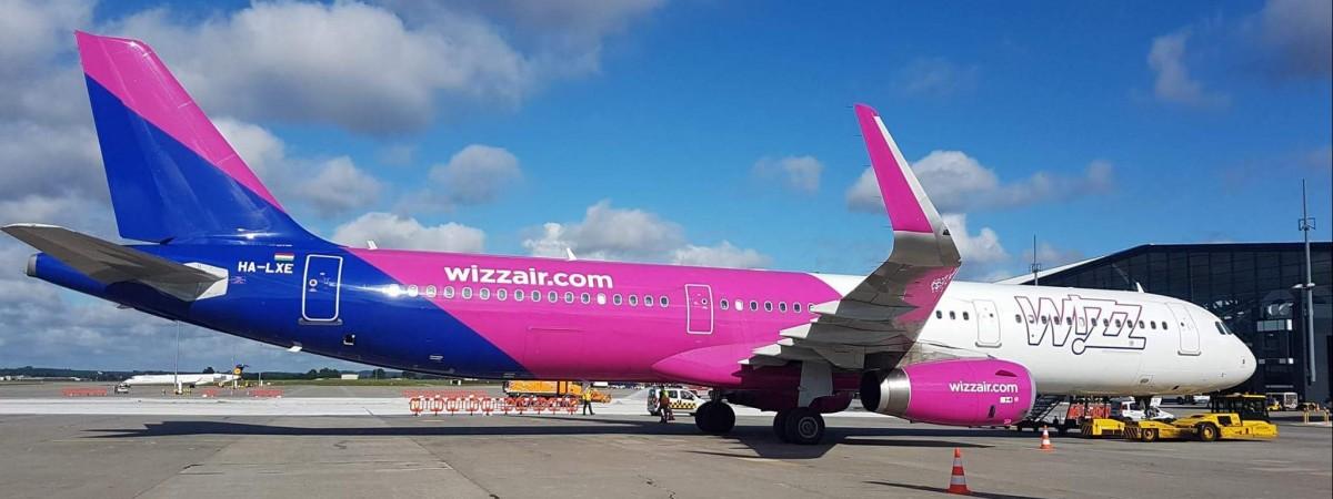З Польщі до України на свята. У Wizz Air одноденний розпродаж на всі квитки 104563328ced9
