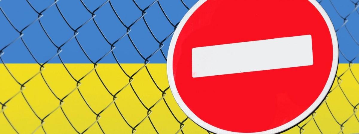 Україна скасувала карантин для тих, хто приїжджатиме з Польщі
