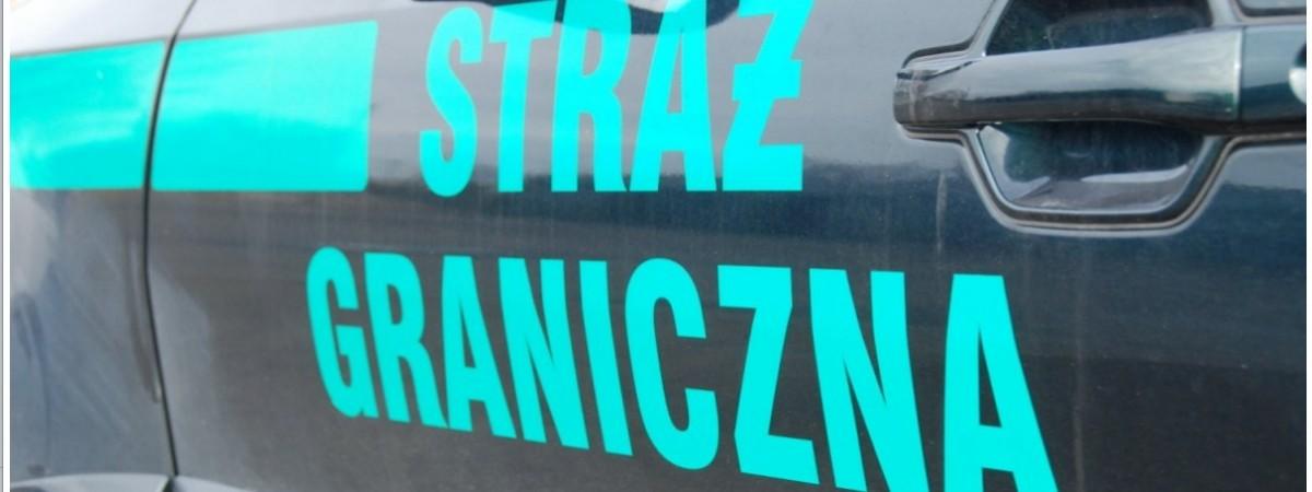 20-летняя украинка поплатилась за легкомысленность на польской границе